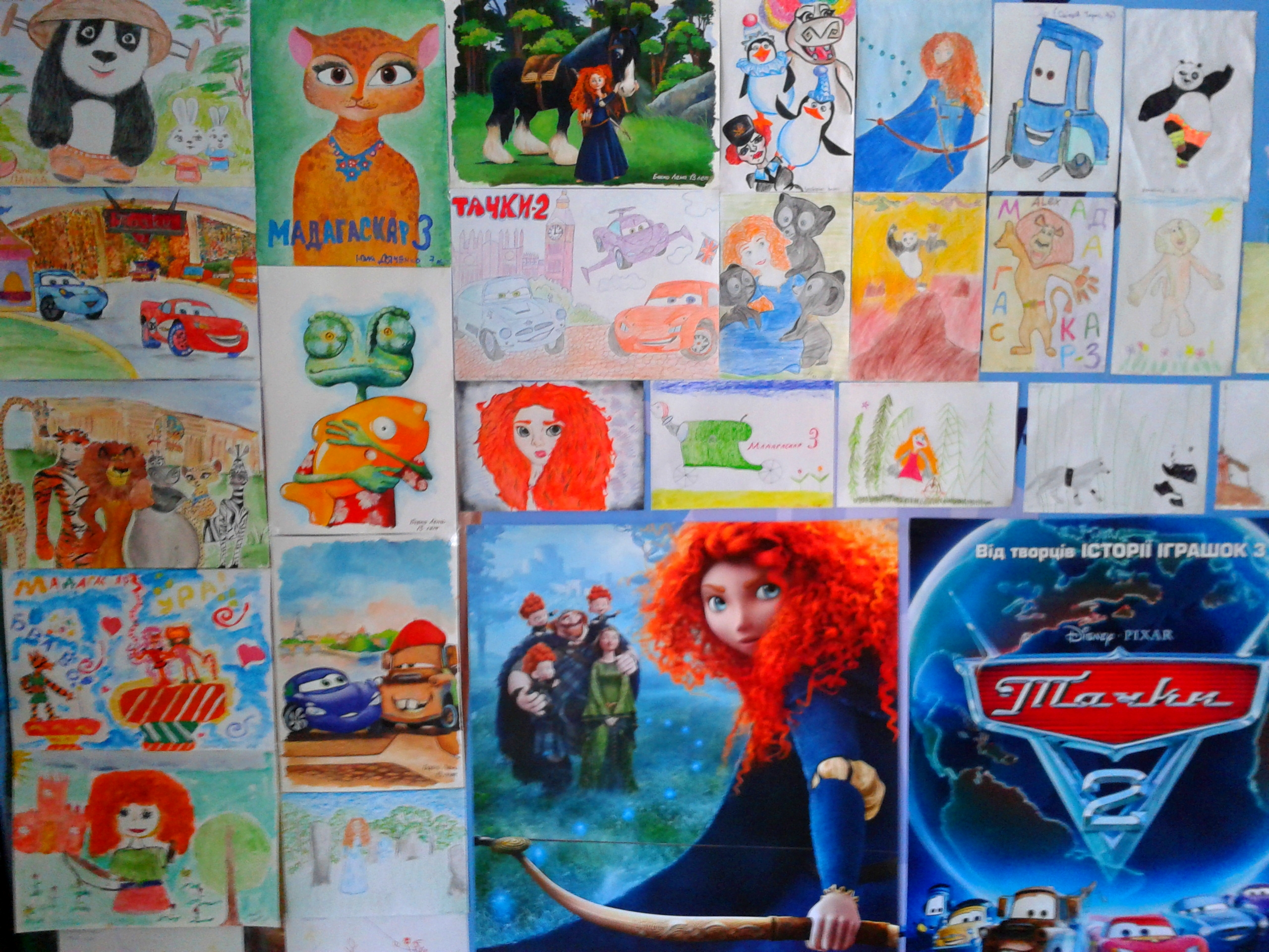 Итоги конрукса детских рисунков